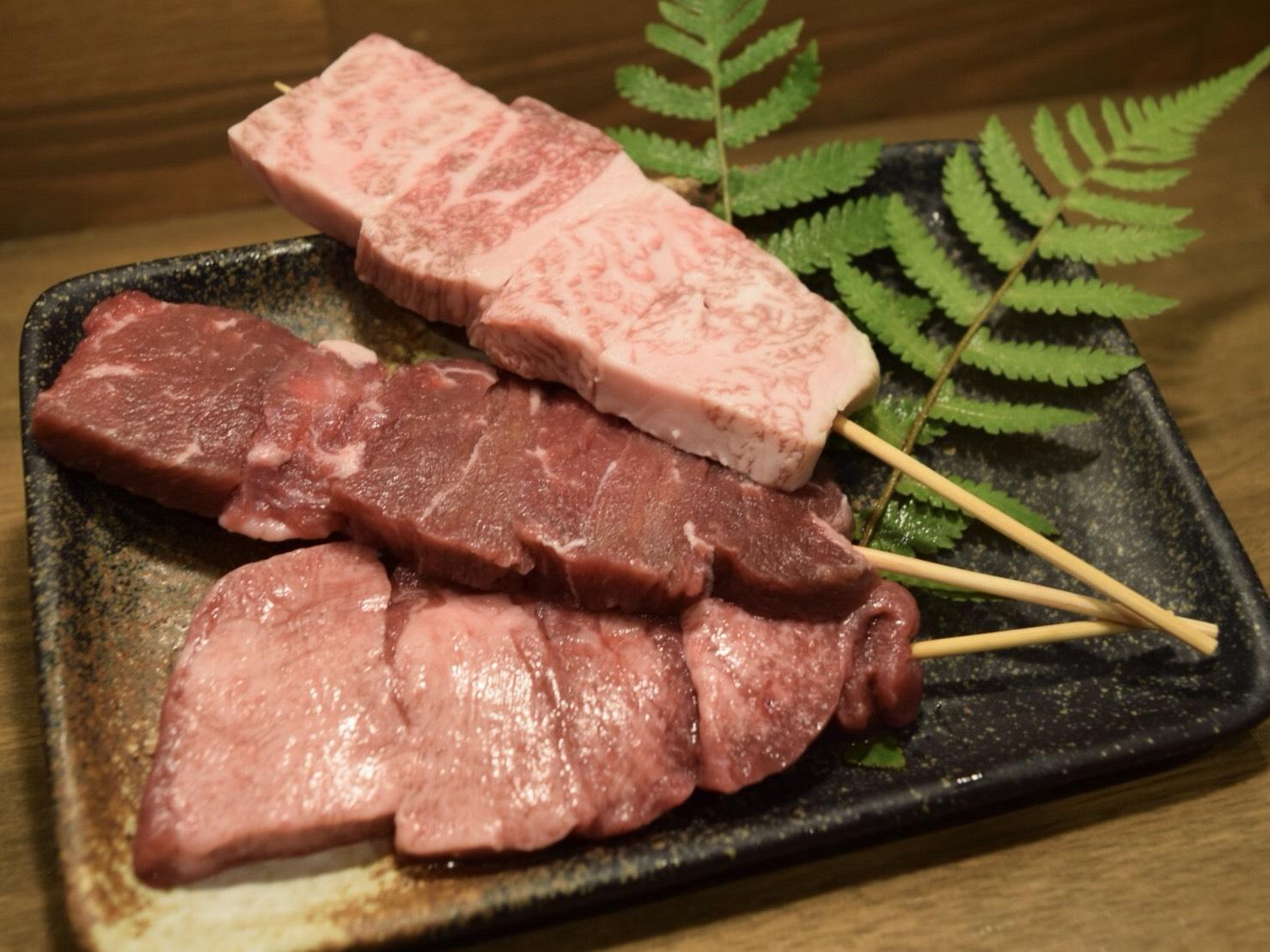 嵐山セット - Arashiyama Set -