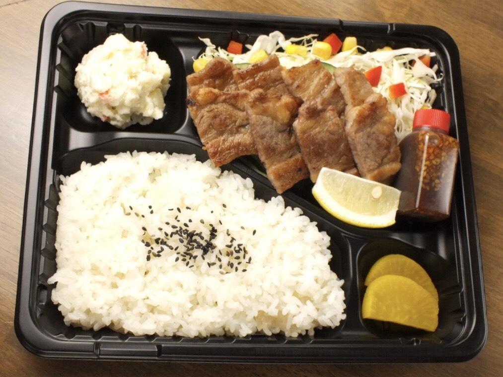 牛ステーキ弁当 - Beef Steak Bento -