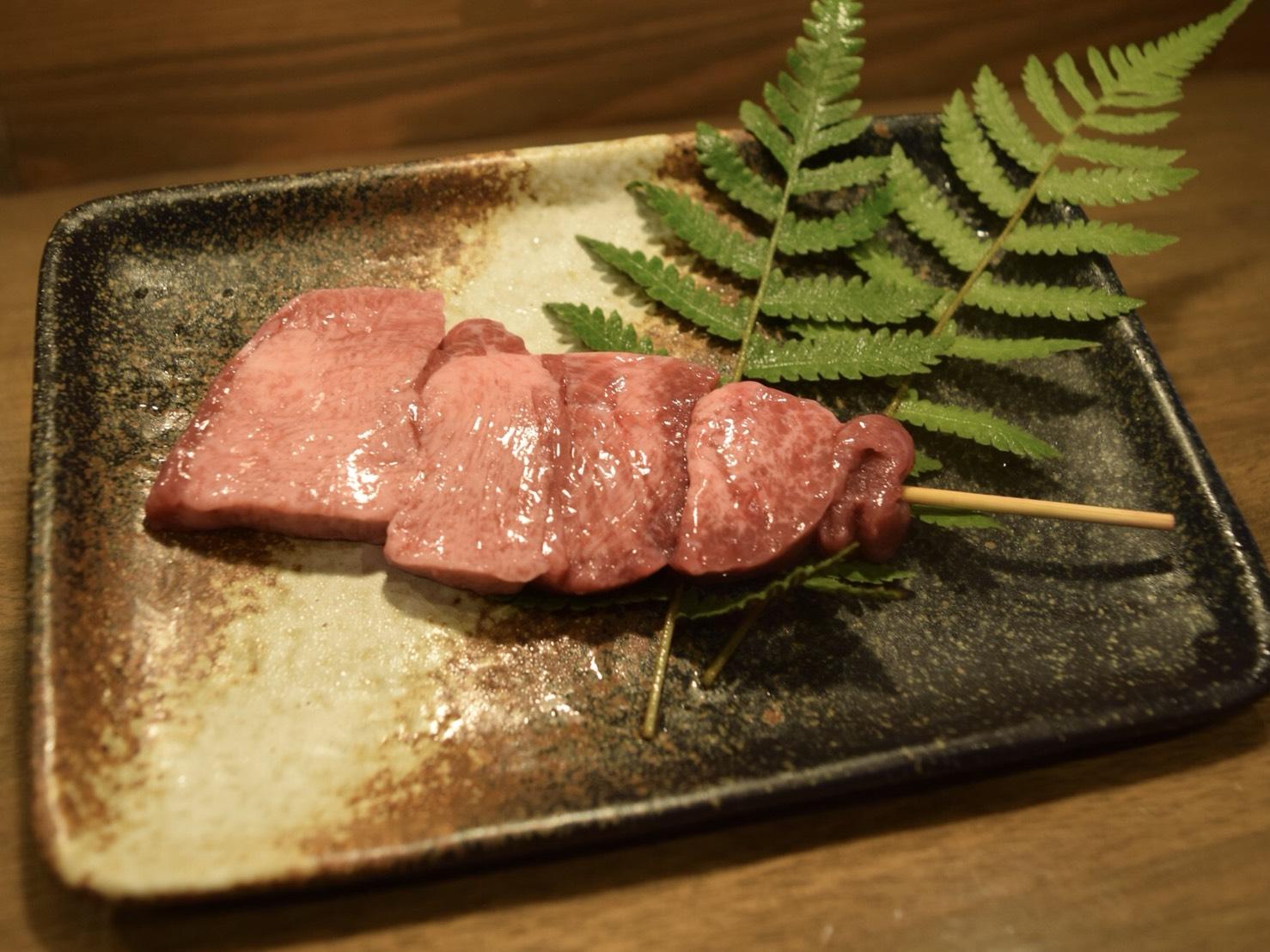 牛タン - Beef Tongue -
