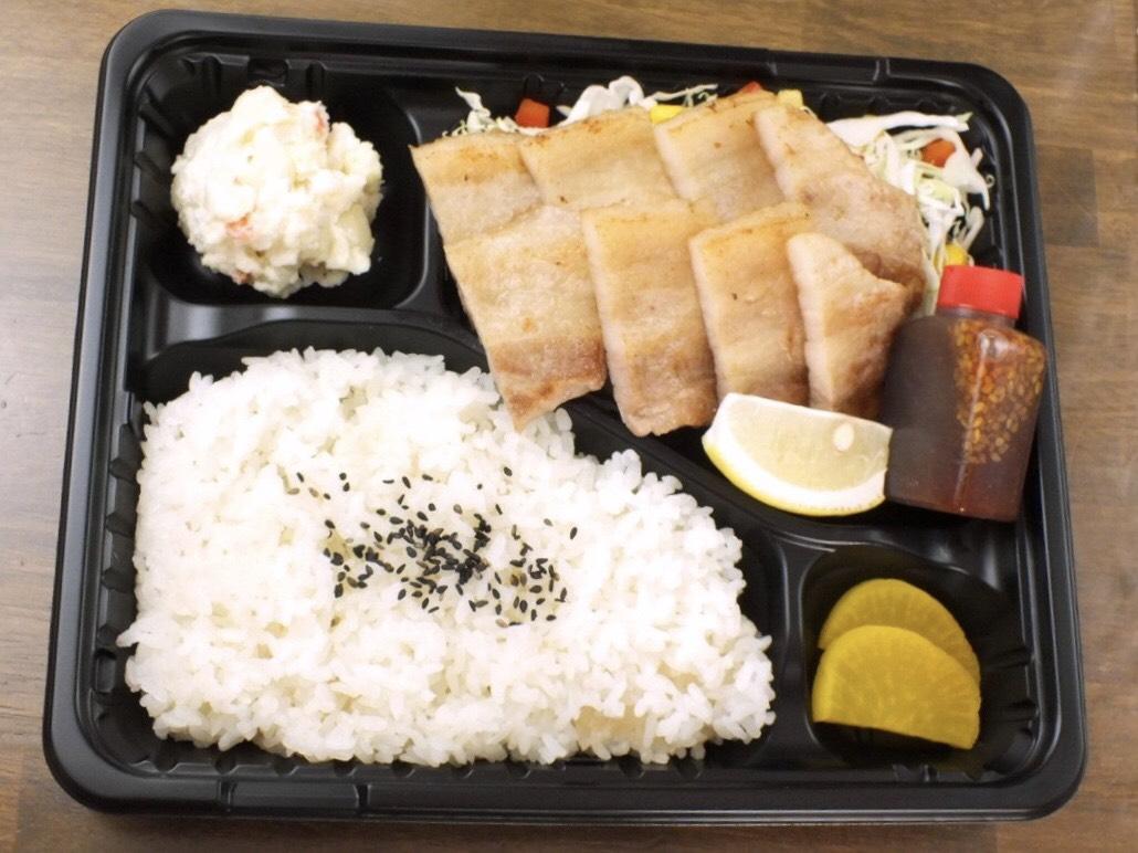 豚ステーキ弁当 - Pork Steak Bento -